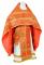 """Русское архиерейское облачение - парча П """"Растительный крест"""" (красное-золото), обиходная отделка"""