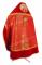 """Русское архиерейское облачение - парча П """"Коринф"""" (красное-золото) с бархатными вставками (вид сзади), обиходная отделка"""