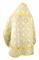 """Русское архиерейское облачение - парча П """"Коринф"""" (белое-золото) вид сзади, обиходная отделка"""