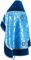 """Русское архиерейское облачение - парча ПГ1 """"Новая корона"""" (синее-серебро) с бархатными вставками (вид сзади), обиходная отделка"""