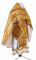 """Русское архиерейское облачение - парча ПГ1 """"Ярославль"""" (жёлтое-бордо-золото), обиходные кресты"""