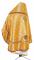 """Русское архиерейское облачение - парча ПГ1 """"Ярославль"""" (жёлтое-бордо-золото) вид сзади, обиходные кресты"""