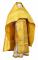 """Русское архиерейское облачение - парча ПГ1 """"Царь-град"""" (жёлтое-золото), обиходная отделка"""