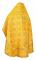 """Русское архиерейское облачение - парча ПГ1 """"Каппадокия"""" (жёлтое-золото) вид сзади, обиходная отделка"""