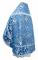 """Русское архиерейское облачение - парча ПГ2 """"Райский сад"""" (синее-серебро) вид сзади, соборная отделка"""
