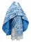 """Русское архиерейское облачение - парча ПГ2 """"Райский сад"""" (синее-серебро), соборная отделка"""