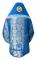 """Русское архиерейское облачение - парча ПГ2 """"Леонил"""" (синее-серебро) с бархатными вставками (вид сзади), обиходная отделка"""