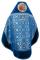"""Русское архиерейское облачение - парча ПГ2 """"Рождество"""" (синее-серебро) с бархатными вставками (вид сзади), обиходная отделка"""