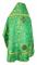 """Русское архиерейское облачение - парча ПГ2 """"Павлины"""" (зелёное-золото) с бархатными вставками (вид сзади), обиходная отделка"""