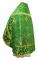 """Русское архиерейское облачение - парча ПГ2 """"Райский сад"""" (зелёное-золото) вид сзади, соборная отделка"""