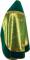 """Русское архиерейское облачение - парча ПГ2 """"Милет"""" (зелёное-золото) с бархатными вставками (вид сзади), обиходная отделка"""