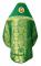 """Русское архиерейское облачение - парча ПГ2 """"Леонил"""" (зелёное-золото) с бархатными вставками (вид сзади), обиходная отделка"""