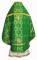 """Русское архиерейское облачение - парча ПГ2 """"Полтава"""" (зелёное-золото) вид сзади, обиходная отделка"""