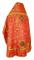 """Русское архиерейское облачение - парча ПГ2 """"Павлины"""" (красное-золото) с бархатными вставками (вид сзади), обиходная отделка"""