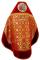"""Русское архиерейское облачение - парча ПГ2 """"Рождество"""" (красное-золото) с бархатными вставками (вид сзади), обиходная отделка"""