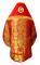 """Русское архиерейское облачение - парча ПГ2 """"Леонил"""" (красное-золото) с бархатными вставками (вид сзади), обиходная отделка"""