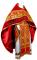 """Русское архиерейское облачение - парча ПГ2 """"Рождество"""" (красное-золото) с бархатными вставками, обиходная отделка"""