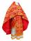 """Русское архиерейское облачение - парча ПГ2 """"Райский сад"""" (красное-золото), соборная отделка"""