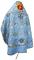 """Русское архиерейское облачение - парча ПГ3 """"Греческий виноград"""" (синее-серебро) вид сзади, обиходная отделка"""