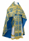 """Русское архиерейское облачение - парча ПГ4 """"Елеонский букет"""" (синее-золото), соборная отделка"""