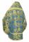 """Русское архиерейское облачение - парча ПГ4 """"Елеонский букет"""" (синее-золото) вид сзади, соборная отделка"""