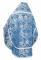 """Русское архиерейское облачение - парча ПГ4 """"Елеонский букет"""" (синее-серебро) вид сзади, соборная отделка"""