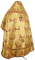 """Русское архиерейское облачение - парча ПГ4 """"Брабант"""" (жёлтое-золото) вид сзади, соборная отделка"""