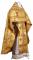 """Русское архиерейское облачение - парча ПГ4 """"Брабант"""" (жёлтое-золото), соборная отделка"""