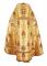 """Русское архиерейское облачение - парча ПГ4 """"Ваза"""" (жёлтое-золото) вид сзади, обиходная отделка"""