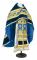 """Русское архиерейское облачение - парча ПГ5 """"Тарс"""" (синее-золото), соборная отделка"""