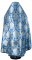 """Русское архиерейское облачение - парча ПГ5 """"Елеонский букет"""" (синее-серебро) вид сзади, соборная отделка"""