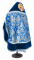 """Русское архиерейское облачение - парча ПГ5 """"Тарс"""" (синее-серебро) вид сзади, соборная отделка"""