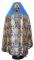 """Русское архиерейское облачение - парча ПГ6 """"Елеонский букет"""" (синее-золото) с бархатными вставками (вид сзади), соборная отделка"""