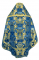 Русское архиерейское облачение - парча ПГ6 (синее-золото) вариант 1 вид сзади, соборная отделка