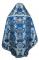 Русское архиерейское облачение - парча ПГ6 (синее-серебро) вид сзади, соборная отделка