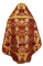 Русское архиерейское облачение - парча ПГ6 (бордо-золото) вид сзади, соборная отделка