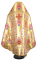 Русское архиерейское облачение - парча ПГ6 (жёлтое-золото) вид сзади, соборная отделка