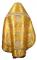 Русское архиерейское облачение - парча ПГ6 (жёлтое-золото) вариант 2 вид сзади, соборная отделка