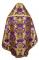 Русское архиерейское облачение - парча ПГ6 (фиолетовое-золото) вид сзади, соборная отделка