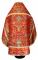 Русское архиерейское облачение - парча ПГ6 (красное-золото) вид сзади, соборная отделка