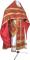 Русское архиерейское облачение - шёлк Ш2 (красное-золото) вариант 2, обиходные кресты