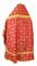 """Русское архиерейское облачение - шёлк Ш2 """"Любава"""" (красное-золото) вид сзади, обыденная отделка"""