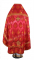 """Русское архиерейское облачение - шёлк Ш2 """"Чернигов"""" (красное-золото) вид сзади, обиходная отделка"""