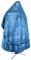 """Русское архиерейское облачение - шёлк Ш3 """"Виноградная ветвь"""" (синее-серебро) вид сзади, обиходная отделка"""