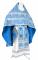 """Русское архиерейское облачение - шёлк Ш3 """"Растительный крест"""" (синее-серебро), обиходная отделка"""