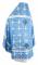 """Русское архиерейское облачение - шёлк Ш3 """"Полоцк"""" (синее-серебро) вид сзади, обыденная отделка"""