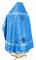 """Русское архиерейское облачение - шёлк Ш3 """"Острожский"""" (синее-серебро) вид сзади, обыденная отделка"""
