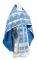 """Русское архиерейское облачение - шёлк Ш3 """"Полоцк"""" (синее-серебро), обыденная отделка"""