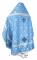 """Русское архиерейское облачение - шёлк Ш3 """"Растительный крест"""" (синее-серебро) вид сзади, обиходная отделка"""