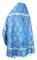 """Русское архиерейское облачение - шёлк Ш3 """"Серафимы"""" (синее-серебро) вид сзади, обиходная отделка"""